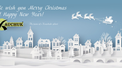 Merry Christmas and Happy New Year. Illustration of Santa Claus