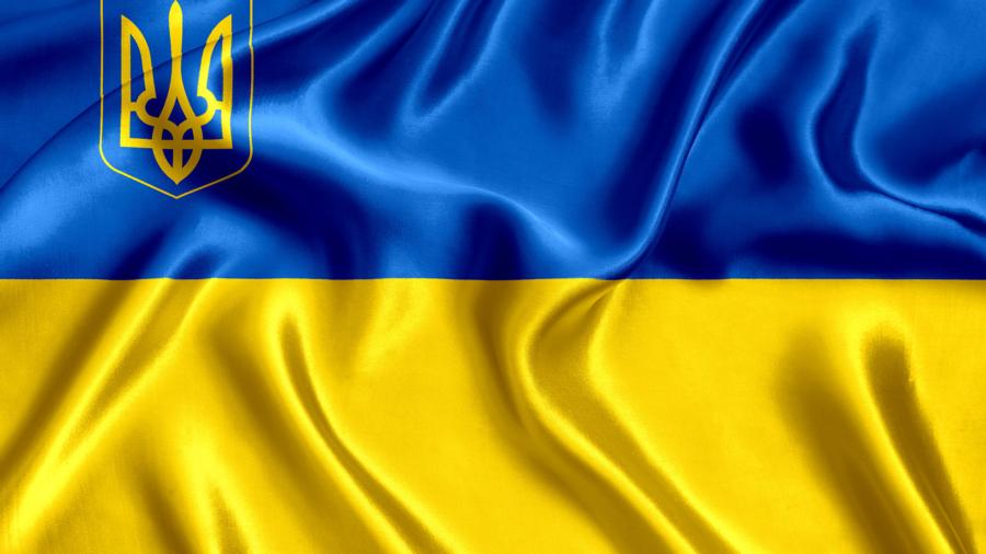 Flag of Ukraine with trident