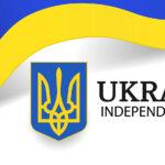 30th anniversary of Ukraine's independence